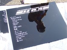 名古屋お散歩会