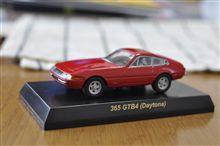 Ferrari MiniCar Collection Ⅲ 【 365 GTB4 (Daytona) 】