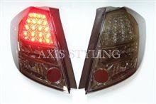 高輝度改良型 GEフィット用 LEDテール 限定色