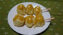 手作り「味噌ポテト」