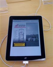 iPad店頭弄り+放置プレイ^^♪