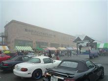 軽井沢に霧中