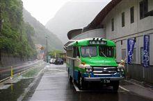 徳島で見かけたボンネットバス