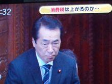 新首相菅氏