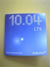 Kubuntu 10.04 LTS Desktop Edition