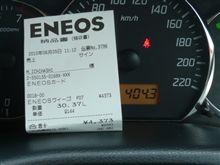 スロコン ECO5 の燃費結果『給油』