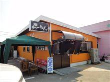 佐賀で一番有名なラーメン屋「いちげん」