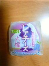 レアチーズ大福?