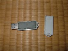 USBメモリー粘土埋め
