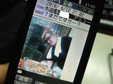 福山の夜・・ヨッサン・・・ライブ写メ・・・