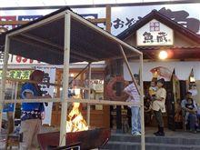 高知式のカツオのたたきを食べました(^o^)