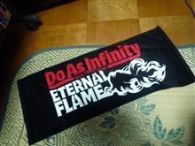 Do As Infinity LIVE TOUR 2010 ~ETERNAL FLAME~ in 福岡市民会館