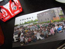 ど真ん中ミーティング 2010