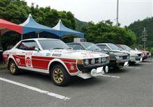 【日本のNostalgic Car達】 まだいた! TTE仕様のこの車 ♪