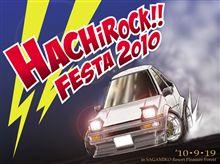 HACHiRoCK!! FESTA 2010