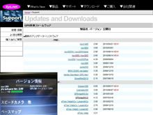 【nuvi205】ソフトウェアバージョンアップ Ver.2.60