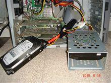 PCのHDD交換