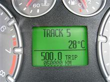 走行距離50,000km到達