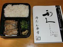 今日の晩御飯!!