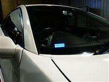 エンスタ標準装備の「VIPER 791V」で安心&快適装備を~セリカ編