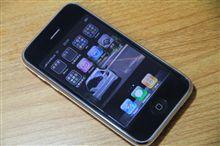 iOS4にVer.UP