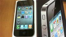 iPhone 4なう
