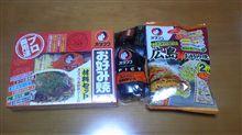広島のお土産品