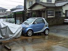雨がひどくなってきました