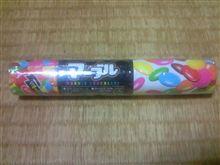 お菓子大好き  83