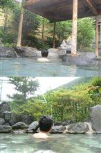 幡谷温泉と老神温泉