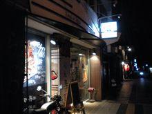 「りん泉」2 -宇都宮-