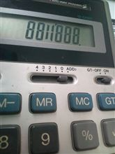 11800×1.15=11570???