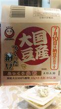7月10日は納豆の日です