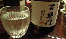 奈良のお酒