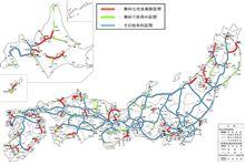 高速道路無料化社会実験