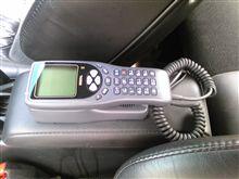 久々に見たよ。自動車電話。