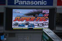 【日産応援団 Nジャン】`10 スーパー耐久シリーズ2010 第4戦 スーパーTEC #5