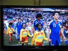 さあ決勝です。 ガンバレ!日本