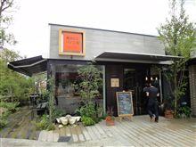 糸島「風の邱」の新しいパン屋さん「焼きたてパン工房」