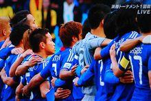 2010W杯決勝トーナメント1回戦  パラグアイ 対 日本
