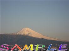 今日の富士山 100630:高校時代の自分に言いたいこと編