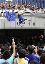 300人次々 女性も飛び込む 大阪・道頓堀川<(`ω´)>