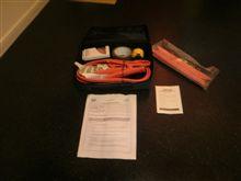 Nissan Z Accessories Emergency Road Kit