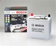 【当選者発表】ボッシュバッテリー「ハイテックシルバーⅡ」モニター企画!