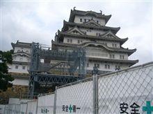 姫路城までツーリング