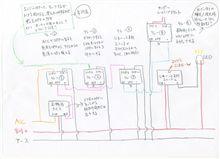 キーOFFでルームランプ点灯なDIYを考える(3)