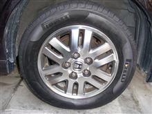 タイヤを程々のお値段で交換