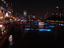 平成OSAKA天の川伝説2010