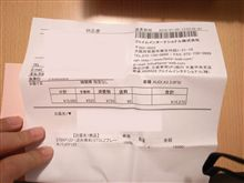 Stolz ブレーキパッド(F) F123 購入しました。