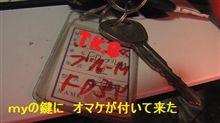 7月7日   Myはがんばってます!!